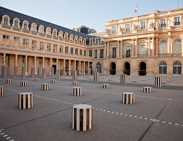 L'Empire Paris - Centre pompidou